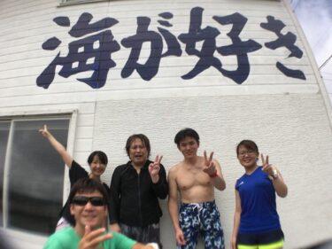 夏の八丈島ツアー Part1