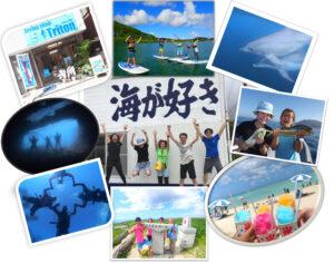 横浜ダイビングスクール<トリトン>について
