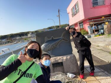 城ヶ島ボート&ビーチ!